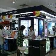 左香化妆品批发地区代理护肤品报价图片