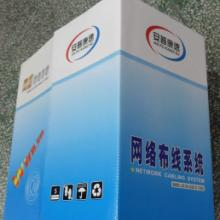 广东最专业最专注的铜包铝网络线材生产厂家鸿业线缆厂家批发