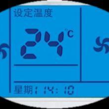供应中央空调
