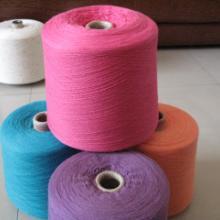 供应色纺纱/麻灰纱/段纺纱/彩点纱