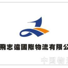 供应乐器类货运台湾至深圳