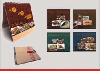 提供挂历台历设计印刷加工图片