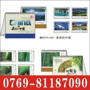 东莞供应挂历台历2010挂历日历图片