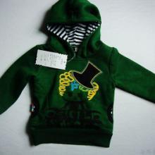 供应童装2011秋装新款日韩  韩版儿童长袖T恤男童外套卫衣