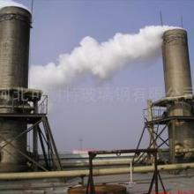 供应用于除尘环保的玻璃钢耐高温除尘烟筒