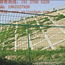 供应网围栏 养殖围栏哪里生产 安平捷顺专业生产网围栏批发