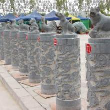 供应属相石雕嘉祥石雕12生肖柱十二生肖批发