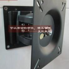 供应14-24液晶支架LCD支架