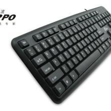 供应厂家供应键盘鼠标批发