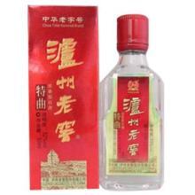供应《安徽泸州老窖合肥百年老窖》订酒网《正品供应、无假货保证》批发