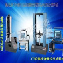电子万能材料试验机,【电子万能试验机】,(万能材料试验机)