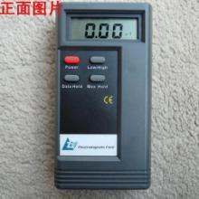 供应环境电磁辐射检测仪器用于各种辐射源辐射强度测量