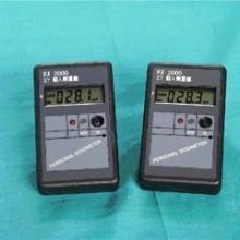 供应测量aB射线的个人检测仪器