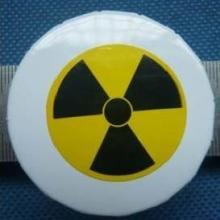 供应检测仪器安全放射源辐射仪器检测