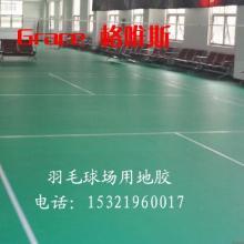 好清理的羽毛球地板,網格紋羽毛球地板,綠色羽毛球地板圖片