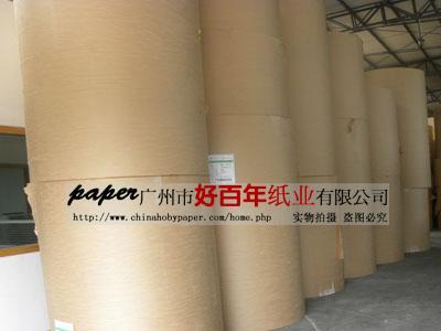 供应俄罗斯牛皮纸 进口俄罗斯牛卡纸俄罗斯牛皮纸进口俄罗斯牛卡纸