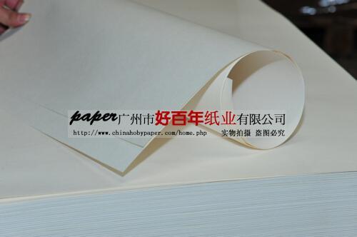 美国进口白牛皮纸 广东美国进口白牛皮纸  广东美国进口白牛皮纸价格