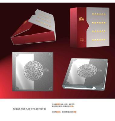 品牌策划丨标志设计丨VI设计丨图片/品牌策划丨标志设计丨VI设计丨样板图 (2)