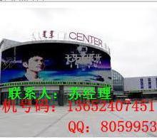 供应码头LED显示屏
