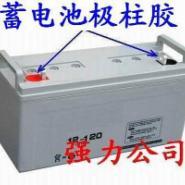 蓄电池极柱胶/红黑胶/红蓝胶图片