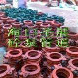 供应海南泵管扣件供货商