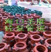 海南砼泵管扣图片