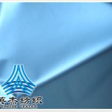 供应功能性抗紫外线UV面料
