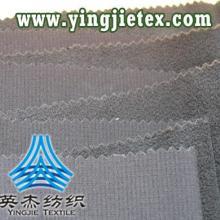 供应涤纶海绵复合面料