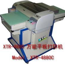 供应移印印刷机单张纸胶印机移印印刷机单张纸胶印机批发