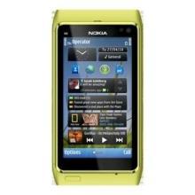 供应诺基亚n8手机报价诺基亚n8最新报价n8报价批发