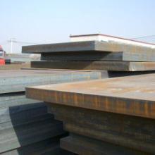 低价供应舞钢产压力容器板Q245R、Q345R、16MnDR
