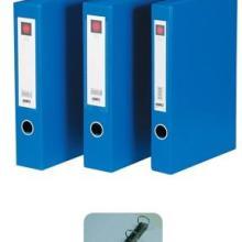 供应PVC档案盒生产厂家