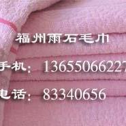 福州超细纤维毛巾图片