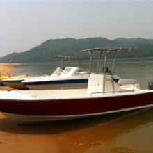钓鱼艇 玻璃钢快艇 快艇 豪华快艇 出海快艇 私人快艇 
