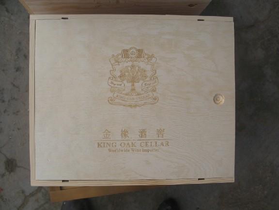 济南红酒盒_济南红酒木盒_济南红酒包装盒_济南木制酒盒