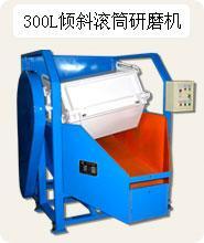 供应昆山高速去毛刺抛光涡流研磨机.苏州高速水流光饰机.上海水流机图片