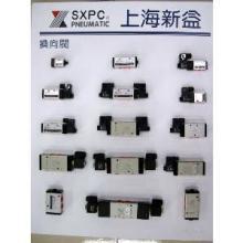 供应上海新益气动元件有限公司