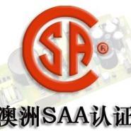 电源SAA认证图片