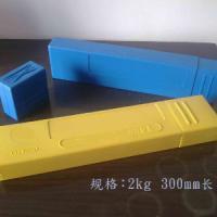 Z100(EZFe-2)铸铁焊条