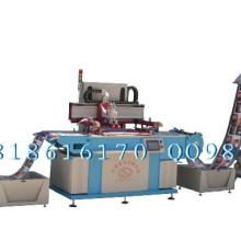 供应商标丝网印刷机