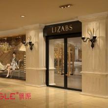 易源si设计供应商业空间si设计、空间卖场设计、服装店面设计