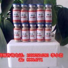 EM菌液在种植业的一般使用方法