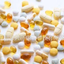 供应维生素C片剂代加工