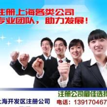注册上海光学仪器公司,如何注册光学仪器公司