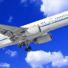 供应AS9100航空航天体系