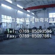 1018进口冷拉钢板材价格行情图片