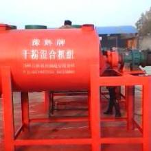 供应北京干粉砂浆混合设备系列粉体搅拌机通州区腻子粉搅拌机
