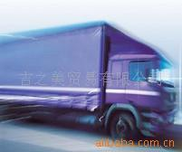 供应广州机场代理报关进出口拖车