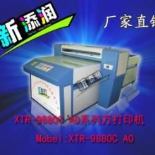 塑胶工艺品打印机,塑胶工艺品打印机价格,塑胶工艺品打印机厂家