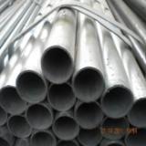 供应云南热镀锌管生产厂家